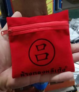 velvet pouches with zipper