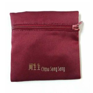 Suede zipper pouches with logo